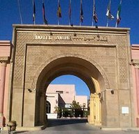 44 Marrakech Amine